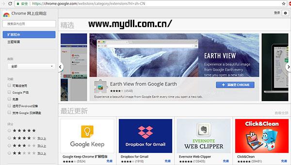 Chrome网上应用商店