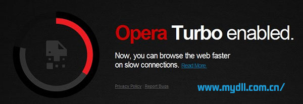 opera-turbo-mode