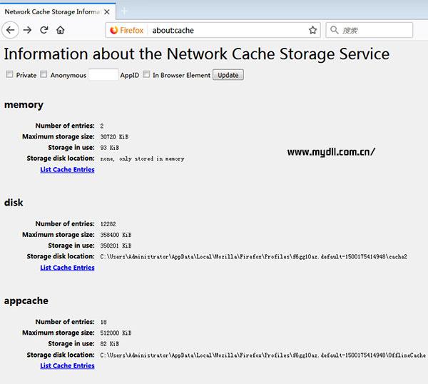 火狐浏览器缓存信息