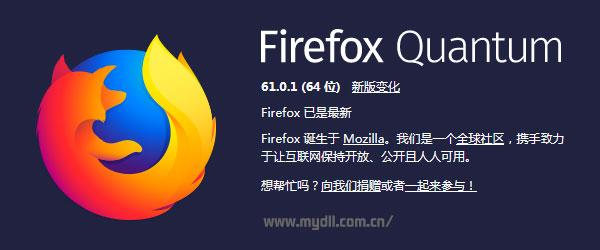 Firefox Quantum 61.0.1