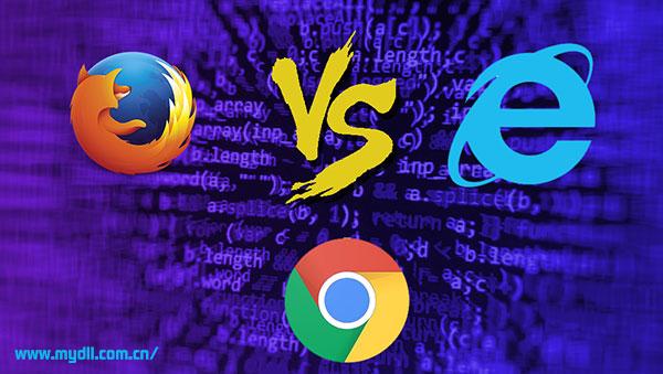 三大主流浏览器哪个浏览器最好用