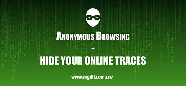保护在线隐私
