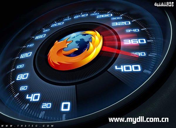 火狐浏览器速度最快