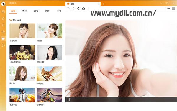 QQ浏览器直播