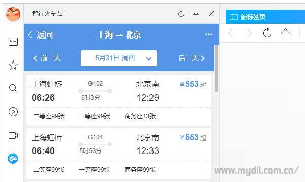 QQ浏览器侧边栏