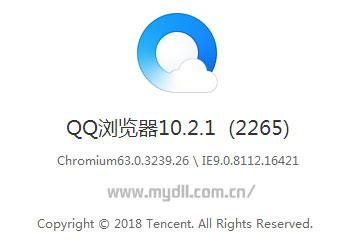 QQ浏览器10.2.1