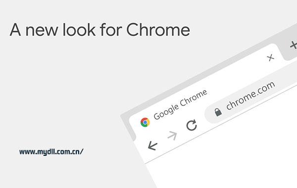 Chrome浏览器新外观