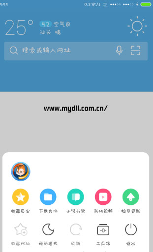 UC手机浏览器精简版