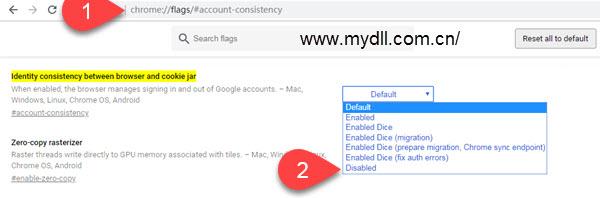 禁用Chrome自动登录