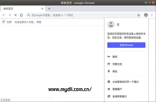 登录Chrome浏览器