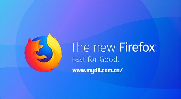 新一代火狐浏览器