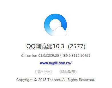 QQ浏览器10.3