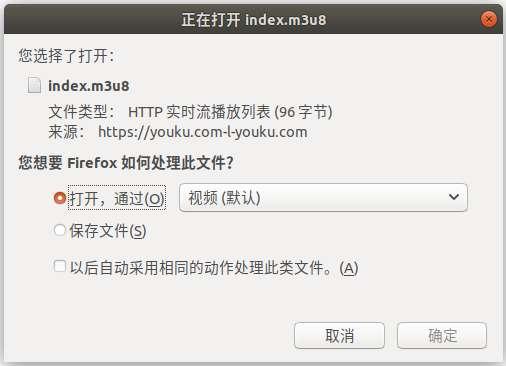浏览器另存M3U8文件