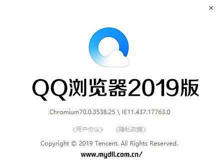 QQ浏览器2019版