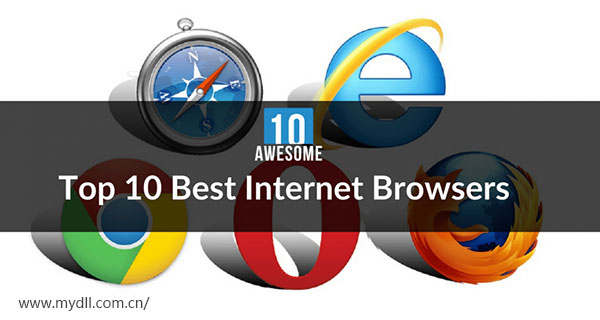 全世界最好用的浏览器排行榜前十名