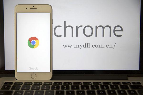 谷歌Chrome浏览器