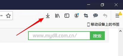 火狐浏览器工具栏
