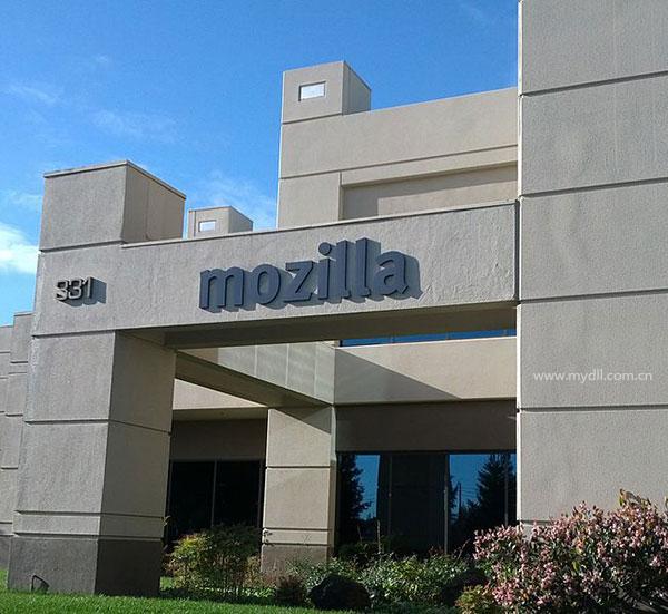 Mozilla基金会办公大楼
