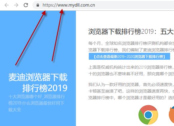 2020浏览器使用排行_谷歌浏览器好用吗 Chrome浏览器怎么样 评测谷歌Chr