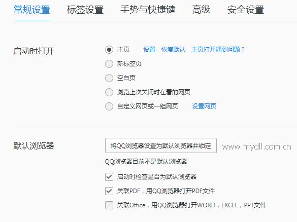 将QQ浏览器设置为默认浏览器并锁定