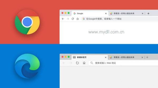Mac版Chrome与Edge界面对比