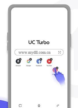UC Turbo浏览器去广告纯净版