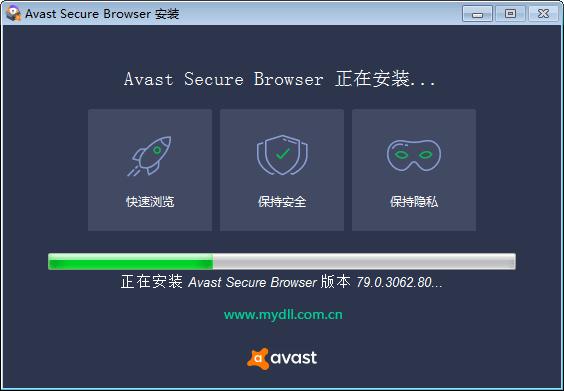 正在安装Avast安全浏览器