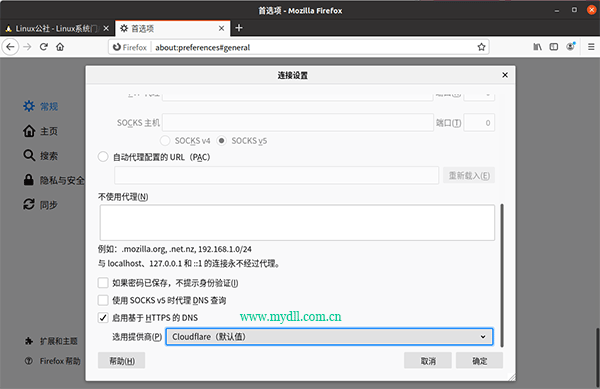 火狐浏览器启用基于HTTS上的DNS