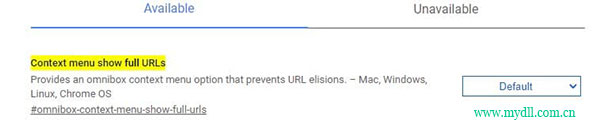 开启显示URL功能