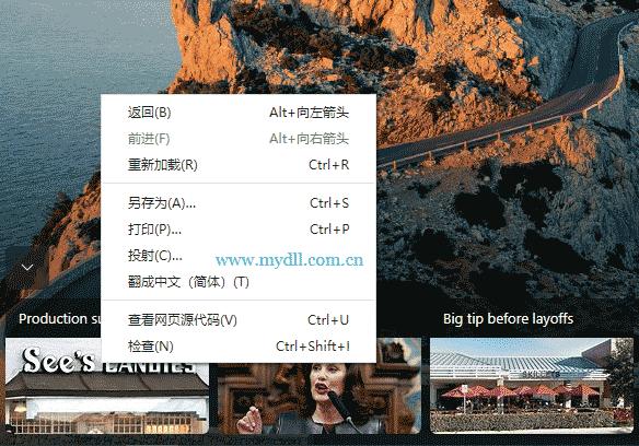 翻译成中文(简体)