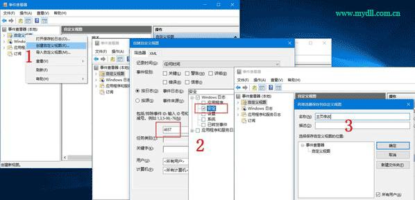 确定通过注册表修改浏览器默认主页的程序