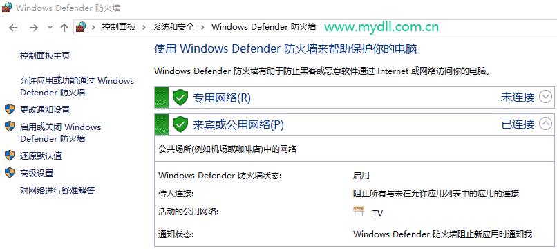QQ浏览器登录不了?