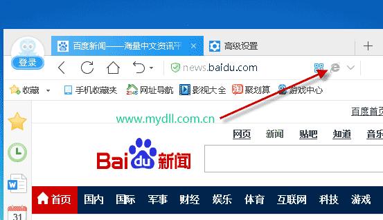 2345浏览器兼容模式修改