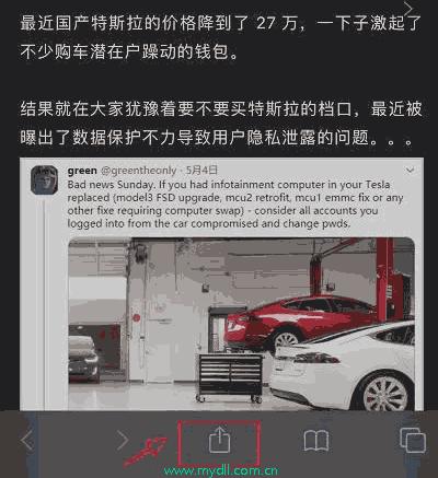 最常用Safari浏览器扩展插件下载