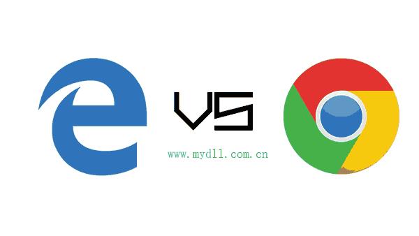 Edge和Chrome哪个好用?