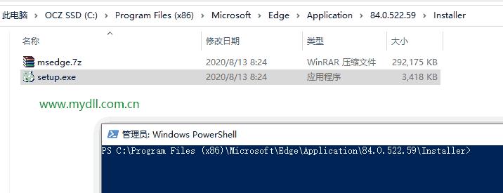 卸载Edge浏览器命令
