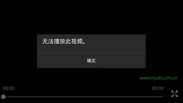 浏览器无法播放此视频