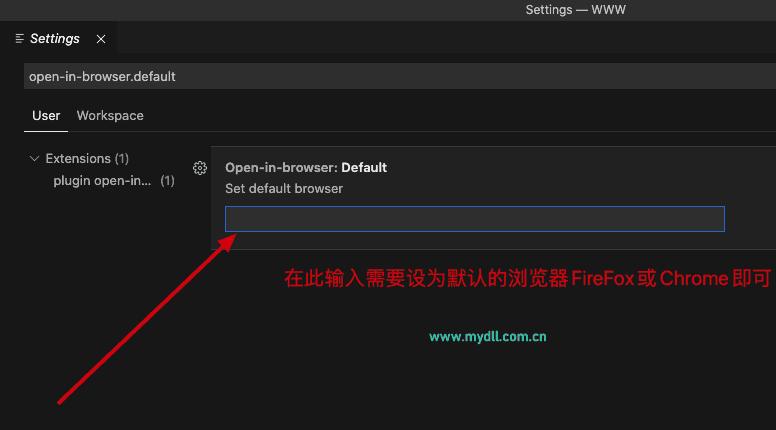设置VSCode默认浏览器