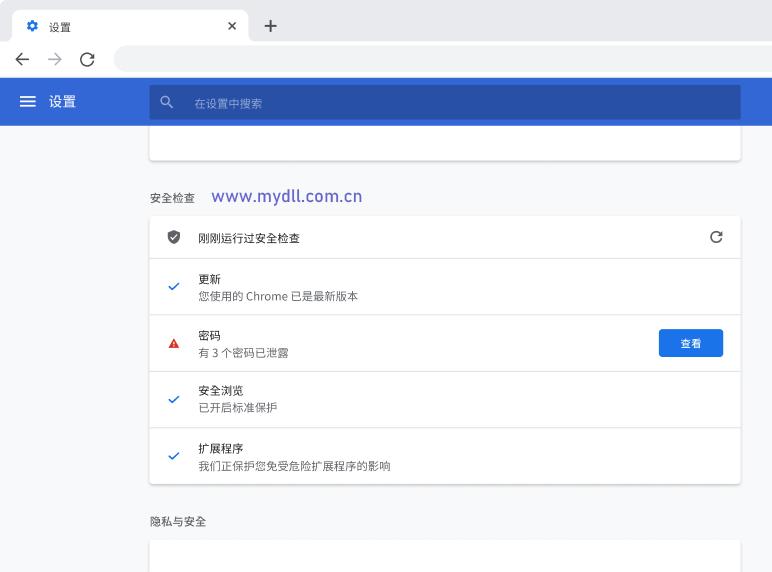 谷歌浏览器安全吗?